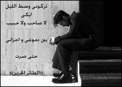 كلمات في الحب للشيخ الهامل