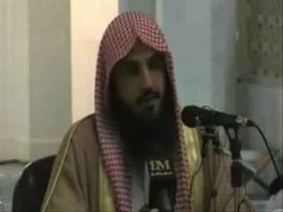 Sheikh Abdalrozk Bader Dieu sauve ma voix et le vide