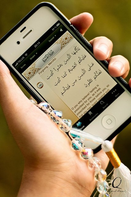 اللهم بلغنا رمضان :)