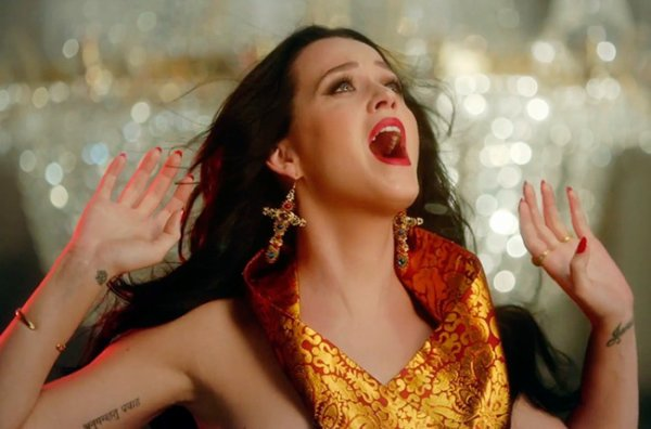 Unconditionnally by Katy Perry ( Lyrics )