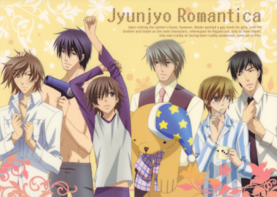 Junjou Romantica!!!
