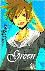 GREEN, Le meilleur de tous ♥