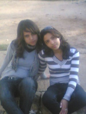 my and amina