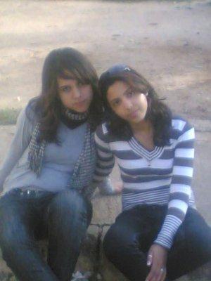 my and amina