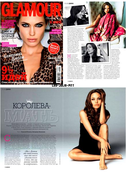 ** **  Angelina fera la couverture du magazine GLAMOUR russe, en Janvier prochain. Voici quelques scans .   + Les Brangelina ont passé Noël en Namibie, pays natal de leur petite Shiloh .    ** **