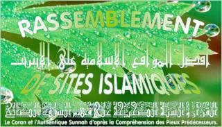 islamway 78