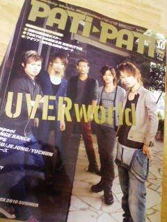 """Magazine de musique""""Pati-Pati"""""""