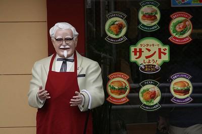 Plus de KFC à Fontenay