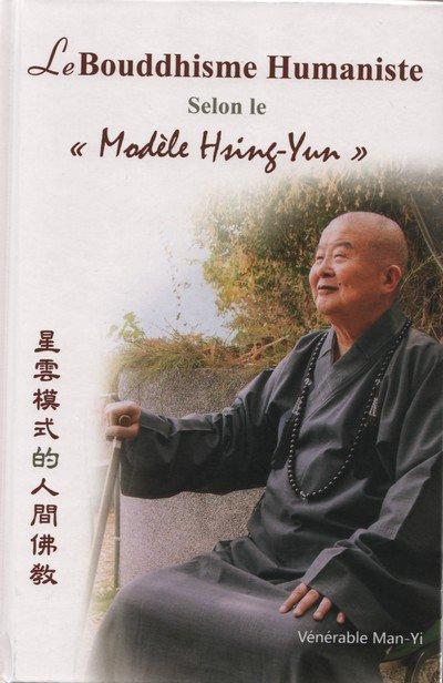 Le bouddhisme humaniste