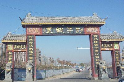 Zhengzhou : un peu de tout (1)
