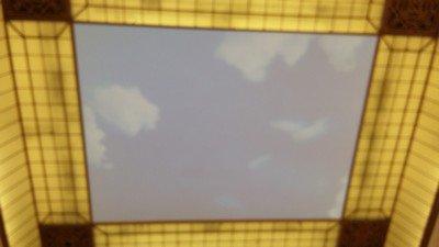 Sous le ciel