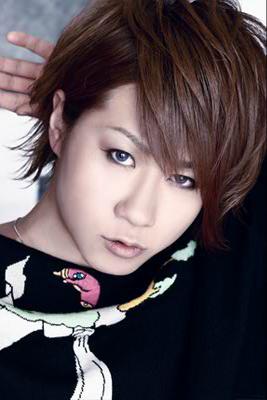 A la deuxieme guitare sa sera Yuji