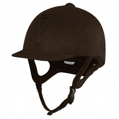 Casque C600 marron Fouganza