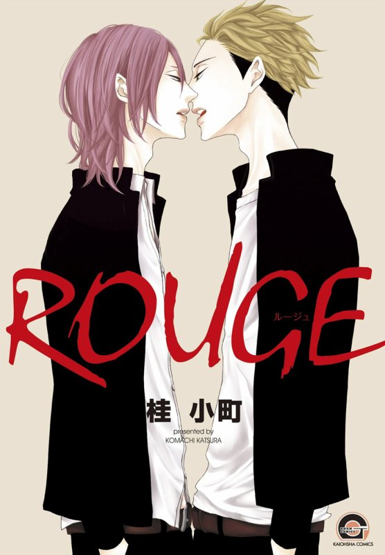 (Scan) Rouge