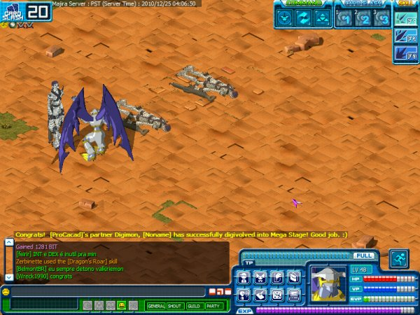 Mes Screenshots de Digimon Battle Online !!! =D