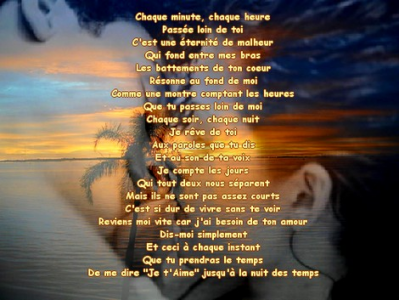 Tres Belle Citation Sur L Amour Ma Passion La Peche A La Carpe