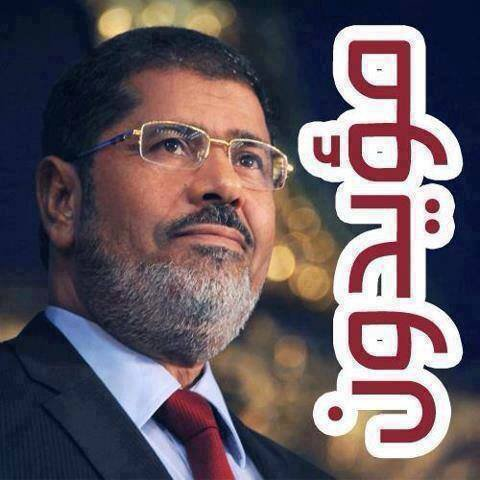 Morsi will NOT leave..