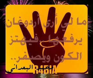 #RABIA MEANS MORSI..MORSY MEANS EGYPT