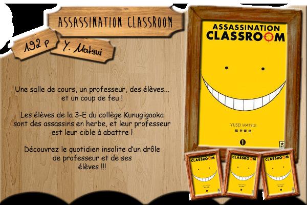 Assassination Classroom T1