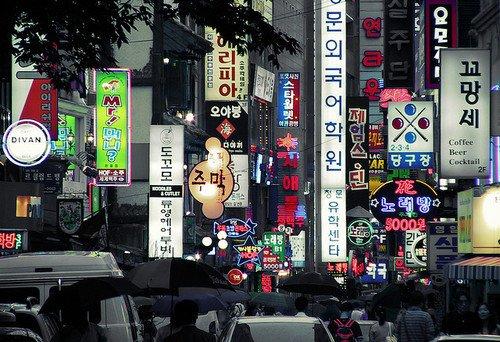 < Korea >