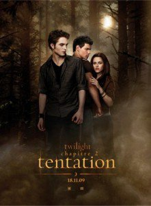 Twilight 2: ma critique