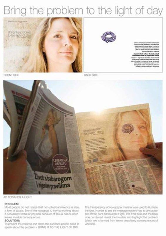541 - La campagne de l'association Women's Room de Croatie