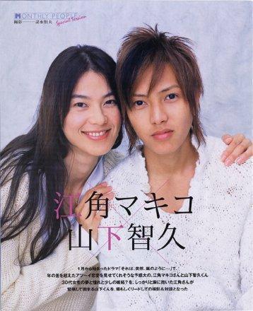 Sore Wa Totsuzen Arashi No You Ni