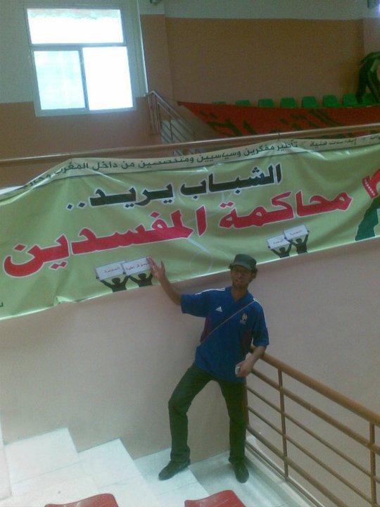 الملتقى السابع لشبيبة العدالة و التنمية بالمدينة القنيطرة
