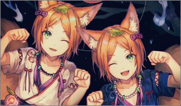~ Yuki & Haku