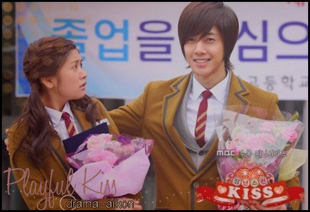 Playful Kiss || - Do you like him? Bong Joon-Gu? - Of course I do. He has liked no one but me for four years.- So, you're going to like someone, just because they say they like you too? - Why? I'm not allowed to? I'm tired of having a crush. I want to see a guy that likes me, and I like Joon-Gu. - But… you like me. You can't like anyone else but me.