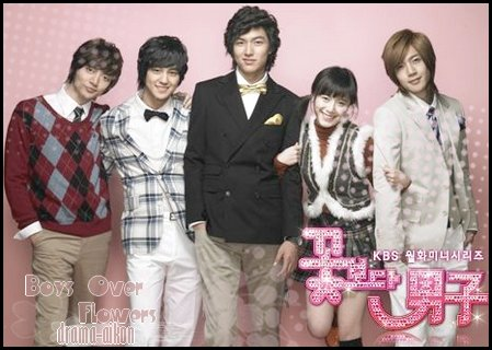"Boys Over Flowers. || ""Because Jan Di is the moon that can never leave Jun Pyo the star. Even if something happens, I'll never let go of that moon."" - Goo Jun Pyo"