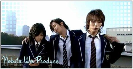 "Nobuta Wo Produce || ""Kon Kon !"" - Kusano Akira"