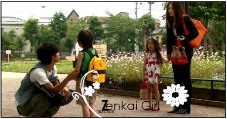 Zenkai Girl ||