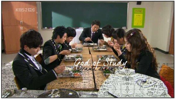 God Of Study ||