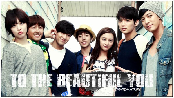 "To the Beautiful You || "" Miracle is another word for hardwork "" – Gu Jae Hee"