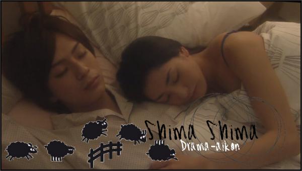 Shima Shima || « Lorsque vous ne pouvez pas dormir, faites appel à Stripe Sheep s'il vous plait. » - Houkigi Shio