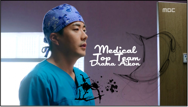 Medical Top Team    « I receive a lot a present from other person. I've received blood, bone marrow and I will be receiving a lung shortly. So I will also be giving away a present. Since I have such pretty eyes, I will give my eyes. The person who will be receiving my eyes will become happy when they smile. » – Eun Ba Wi