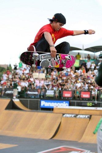 Blog de skate4412