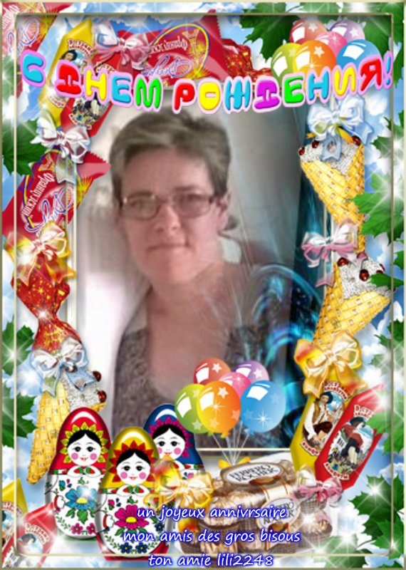 un joyeux anniversaire a mon annick des gros bisous de ton amie lili2248