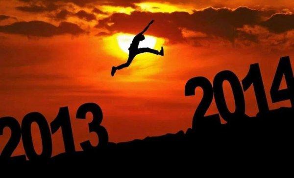 bonne année a tous  et toutes