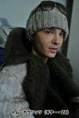 Tom Kaulitz (un vampire)