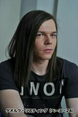 Georg Listing (un vampire)