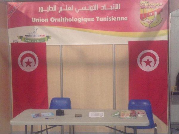 notre stand  VIVE LA TUNISIE  (concours et exposition Antibes