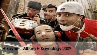 album  h-kaynology 2009