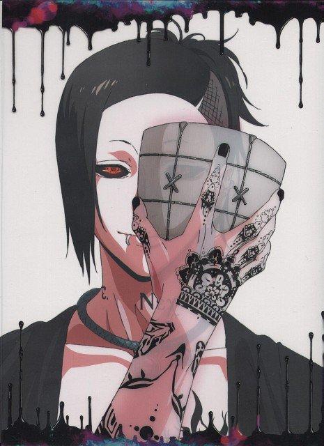 tokyo ghoul uta