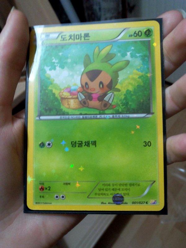 Carte pokémon coréenne marisson
