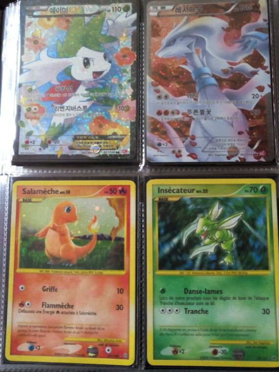 Mes cartes pokémon ultra rare