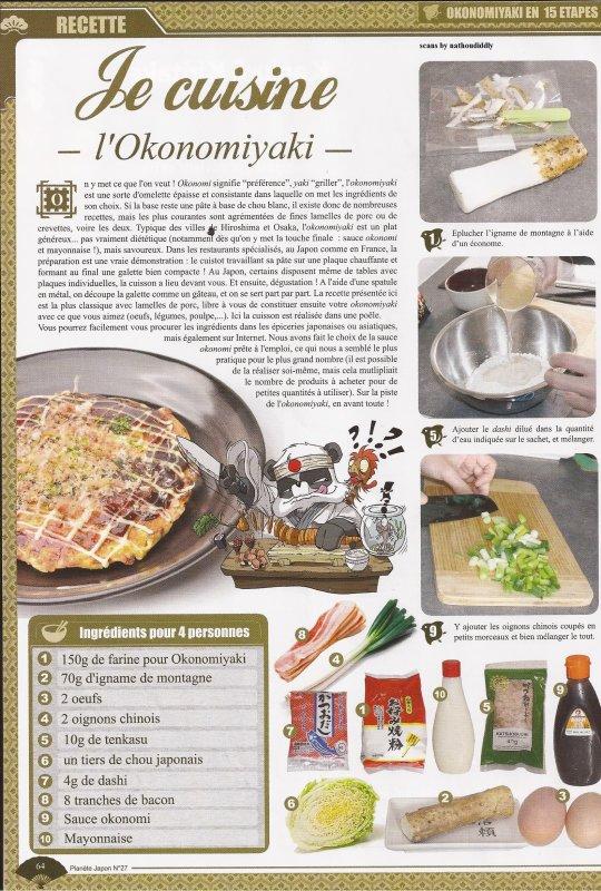 cuisine 54