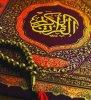 Histoire des Prophètes : Adam (sur lui le salut et la paix)