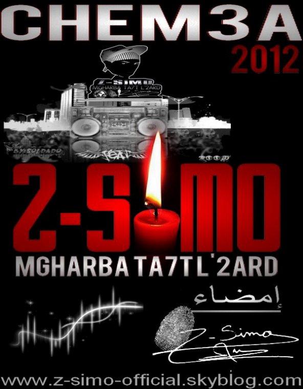 Mgharba Ta7t l'2ard / Z-SiMO - Chém3a-2012 (2011)